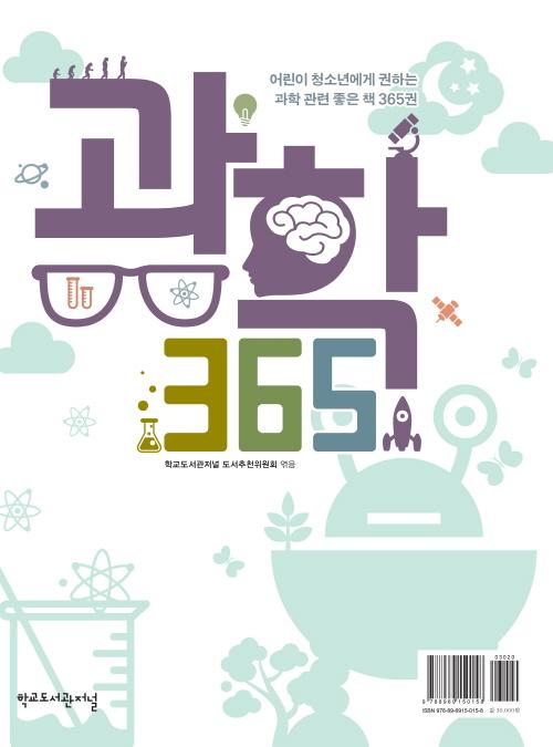 크기변환_09 365 cover.jpg