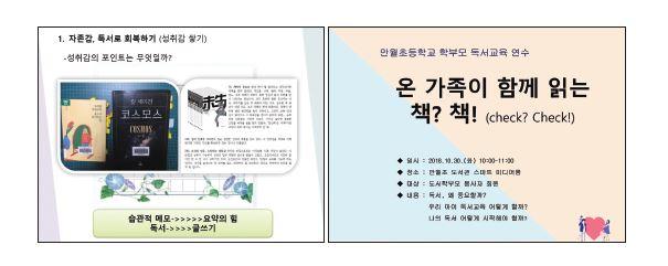 201905 도서관내공4.JPG