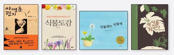 201905 모아읽는책3.JPG