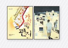 201906 모아읽는책2.JPG