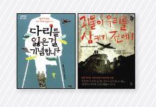 201906 모아읽는책3.JPG