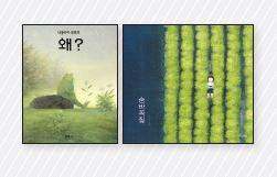 201906 모아읽는책4.JPG