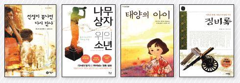 201906 모아읽는책6.JPG
