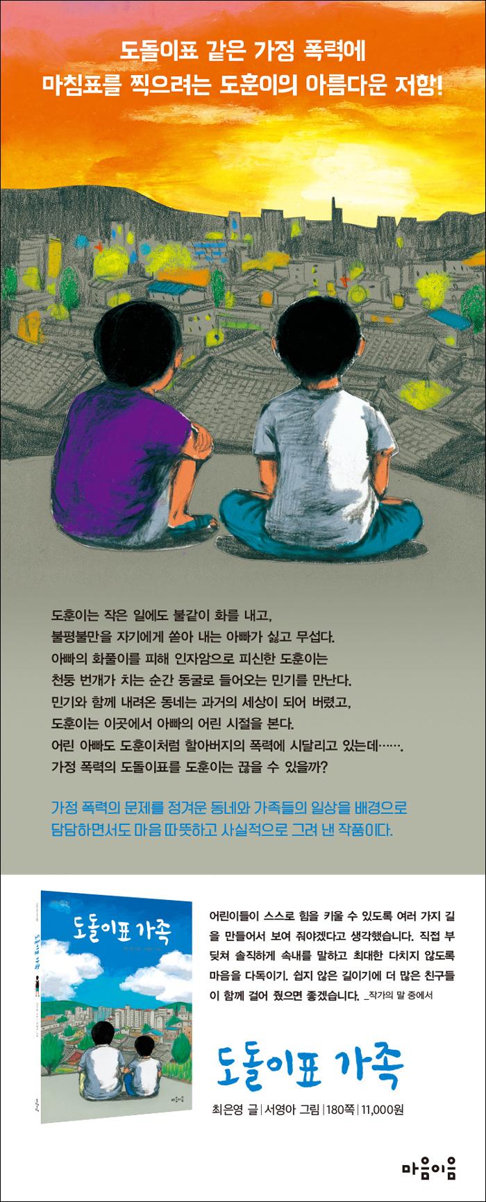 K942636660_01.jpg