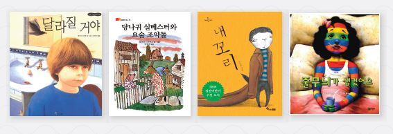 모아 읽는 어린이1.JPG