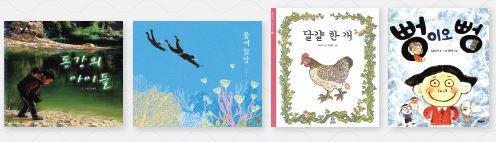 모아 읽는 어린이 책2.JPG
